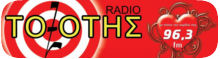 Ραδιο Τοξότης 963 fm