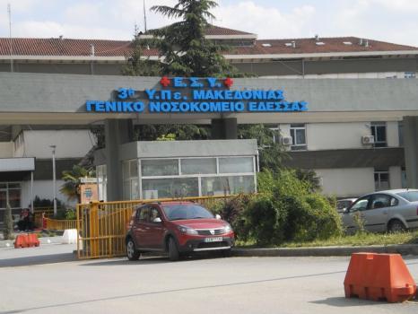 Προβλήματα λειτουργίας Νοσοκομειακών Μονάδων - Ραδιο Τοξότης 963 fm